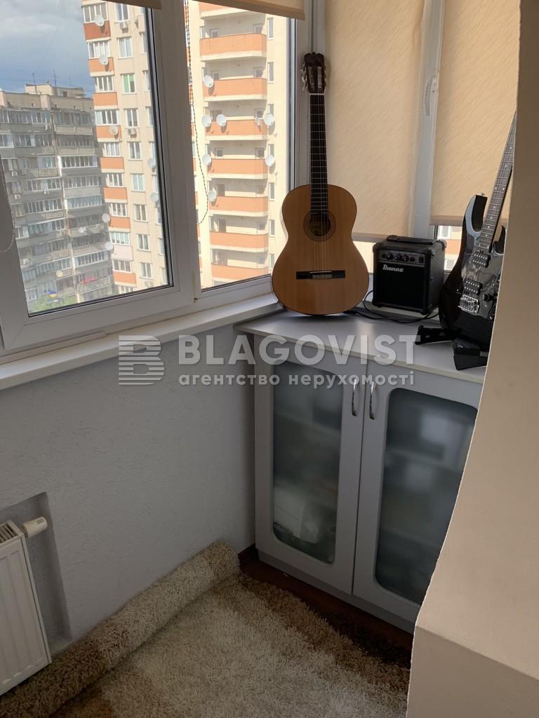 Квартира Z-621148, Алма-Атинська, 37б, Київ - Фото 16