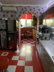 Квартира Z-621148, Алма-Атинська, 37б, Київ - Фото 12