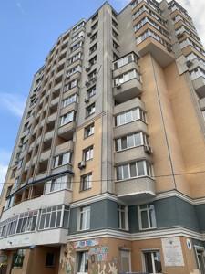 Квартира Z-621148, Алма-Атинська, 37б, Київ - Фото 20