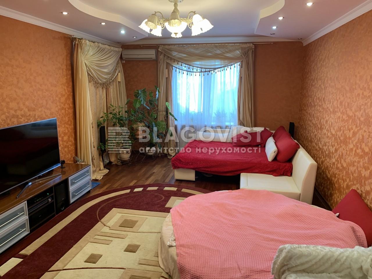 Квартира Z-621148, Алма-Атинська, 37б, Київ - Фото 1