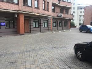 Офіс, Коновальця Євгена (Щорса), Київ, P-26114 - Фото 21