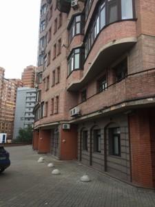 Офис, Коновальца Евгения (Щорса), Киев, P-26114 - Фото 22
