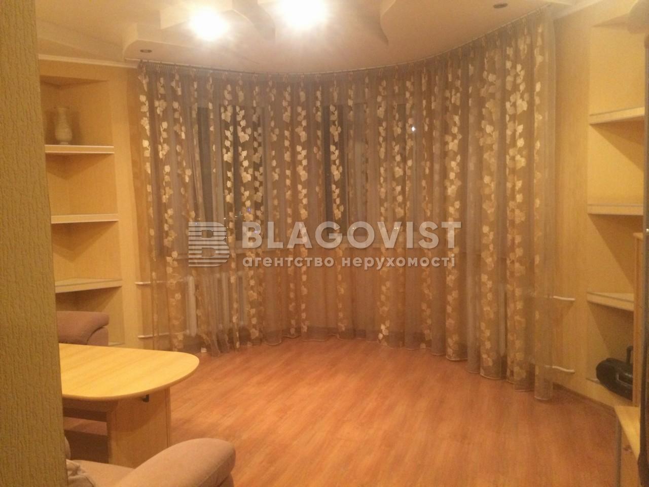 Квартира Z-1766054, Никольско-Слободская, 2в, Киев - Фото 8