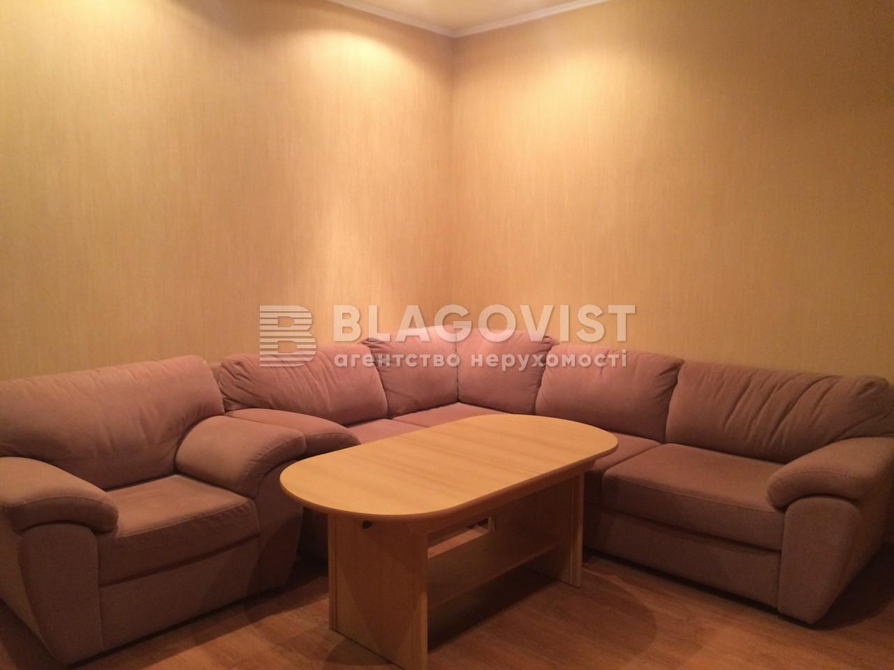 Квартира Z-1766054, Никольско-Слободская, 2в, Киев - Фото 1