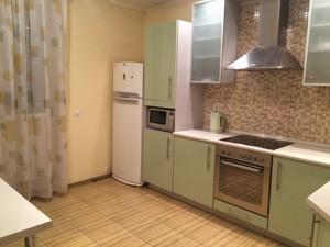 Квартира Z-1766054, Никольско-Слободская, 2в, Киев - Фото 12