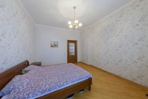 Квартира Чорновола Вячеслава, 2, Київ, R-27485 - Фото 6