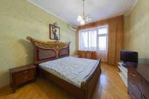 Квартира Чорновола Вячеслава, 2, Київ, R-27485 - Фото 7