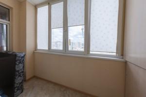 Квартира Чорновола Вячеслава, 2, Київ, R-27485 - Фото 19
