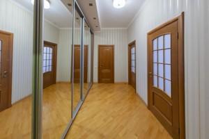 Квартира Чорновола Вячеслава, 2, Київ, R-27485 - Фото 15