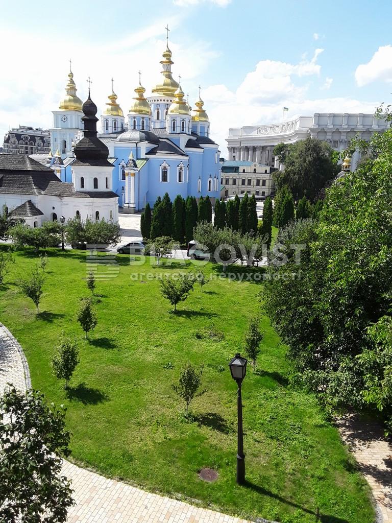 Офіс, A-109889, Трьохсвятительська, Київ - Фото 8