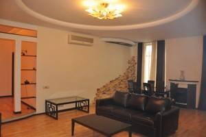 Квартира Рейтарська, 35а, Київ, Z-569788 - Фото 4