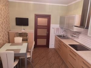 Квартира Урлівська, 36, Київ, R-27366 - Фото 8
