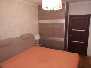 Квартира Урловская, 36, Киев, R-27366 - Фото 6