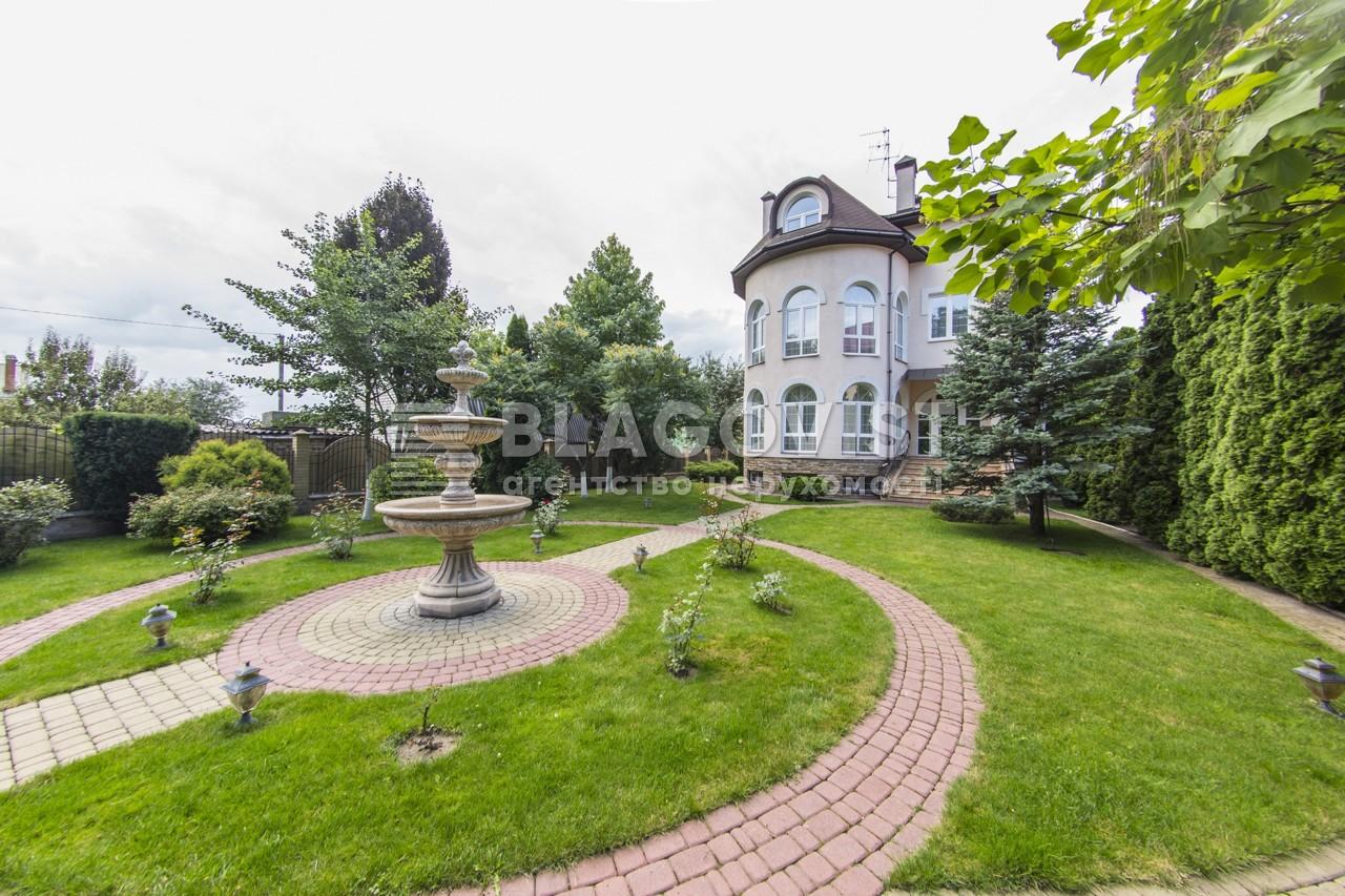Дом R-3608, Северная, Петропавловская Борщаговка - Фото 2