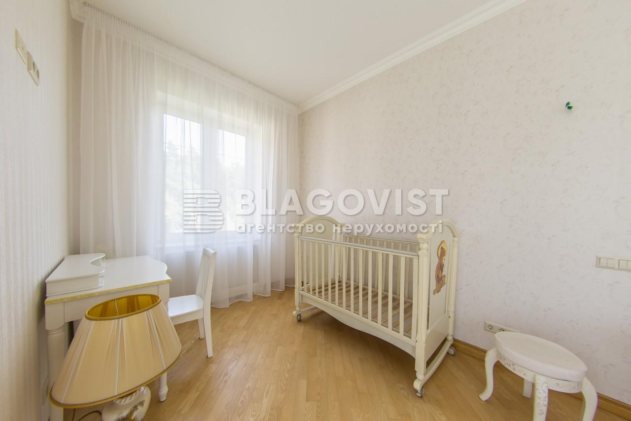 Дом R-3608, Северная, Петропавловская Борщаговка - Фото 20