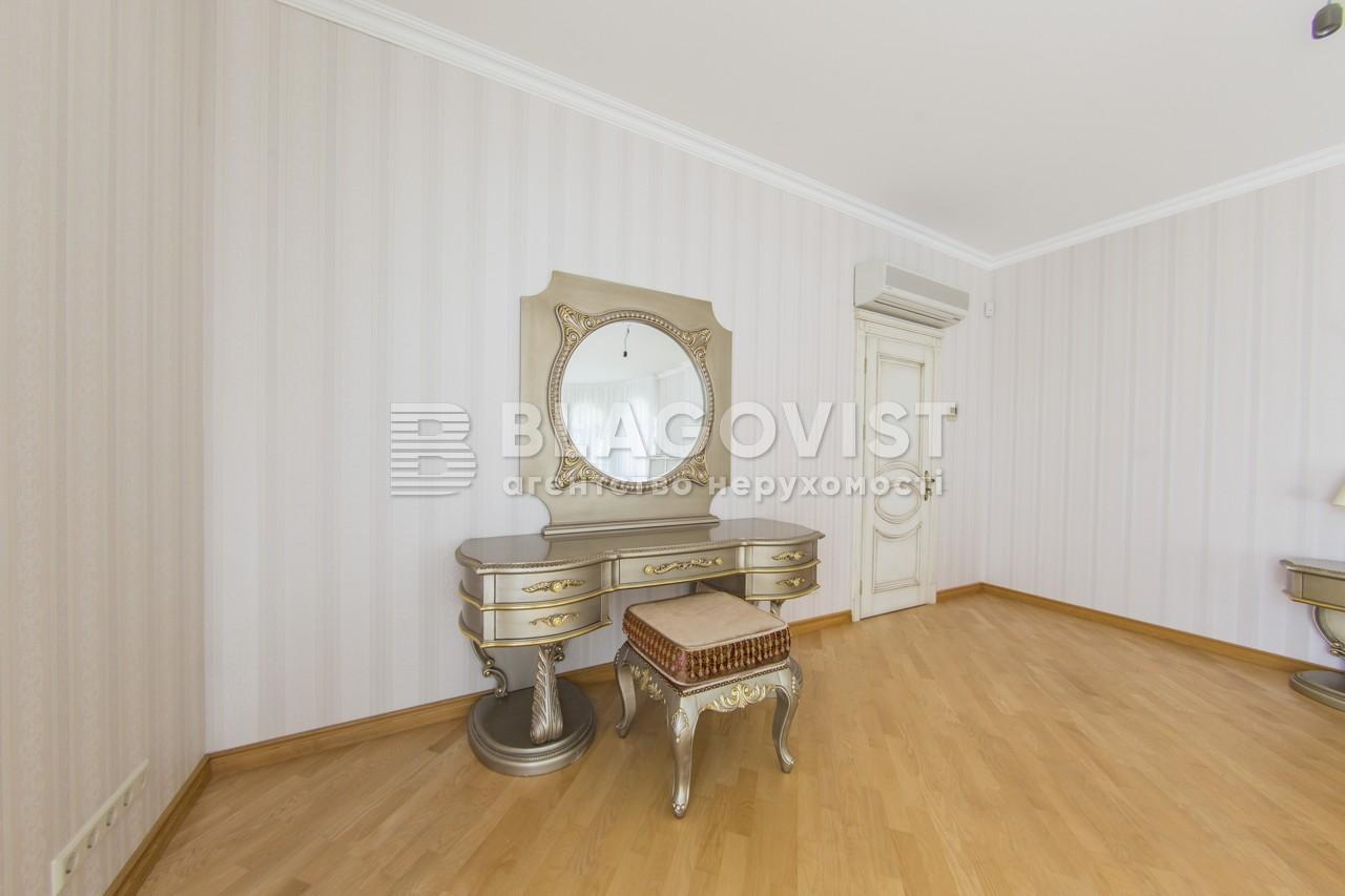Дом R-3608, Северная, Петропавловская Борщаговка - Фото 17