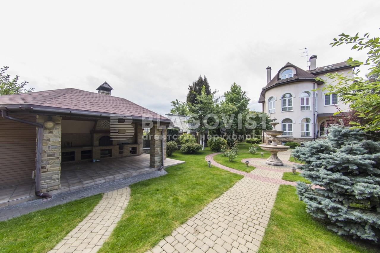 Дом R-3608, Северная, Петропавловская Борщаговка - Фото 44