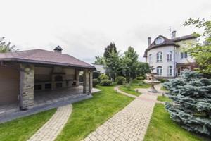 Дом Северная, Петропавловская Борщаговка, R-3608 - Фото 42