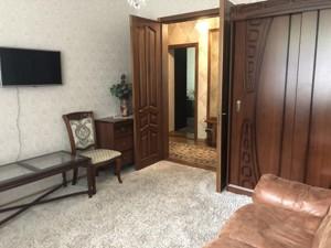 Квартира Кловський узвіз, 4, Київ, Z-544564 - Фото3
