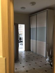Квартира Оболонская набережная, 3, Киев, Z-546008 - Фото 12