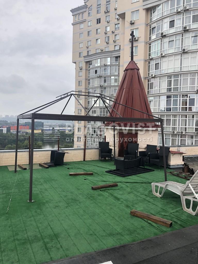 Квартира Z-546008, Оболонская набережная, 3, Киев - Фото 18