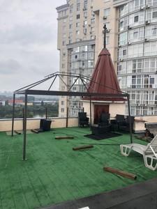 Квартира Оболонская набережная, 3, Киев, Z-546008 - Фото 13