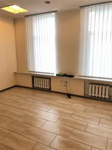 Офис, Саксаганского, Киев, Z-546722 - Фото3