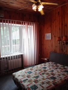 Дом F-41944, Козин (Конча-Заспа) - Фото 9