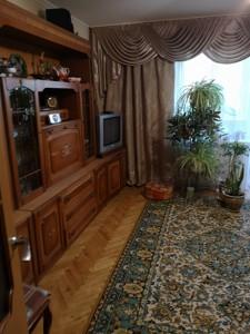 Квартира Харьковское шоссе, 55, Киев, Z-476993 - Фото3
