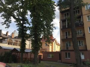 Квартира Максименка Федора (Червонофлотська), 24, Київ, C-107294 - Фото 5