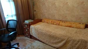 Квартира Шолом-Алейхема, 9, Київ, R-27434 - Фото 3