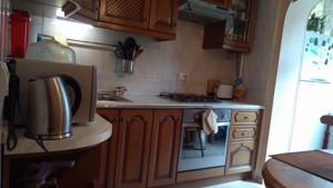 Квартира Шолом-Алейхема, 9, Київ, R-27434 - Фото 7