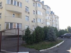 Спорткомплекс, A-110352, Петропавлівська, Петропавлівська Борщагівка - Фото 6