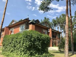Будинок Козин (Конча-Заспа), R-27464 - Фото1
