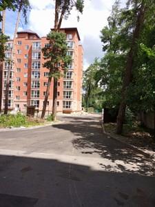 Квартира Кленовая, 45а, Ворзель, A-110357 - Фото 13