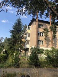 Квартира Лесная (Оболонь), 66б, Киев, C-106634 - Фото 8