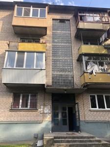 Квартира Лісова (Оболонь), 66б, Київ, C-106634 - Фото1