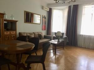 Квартира Институтская, 16, Киев, Z-222025 - Фото3