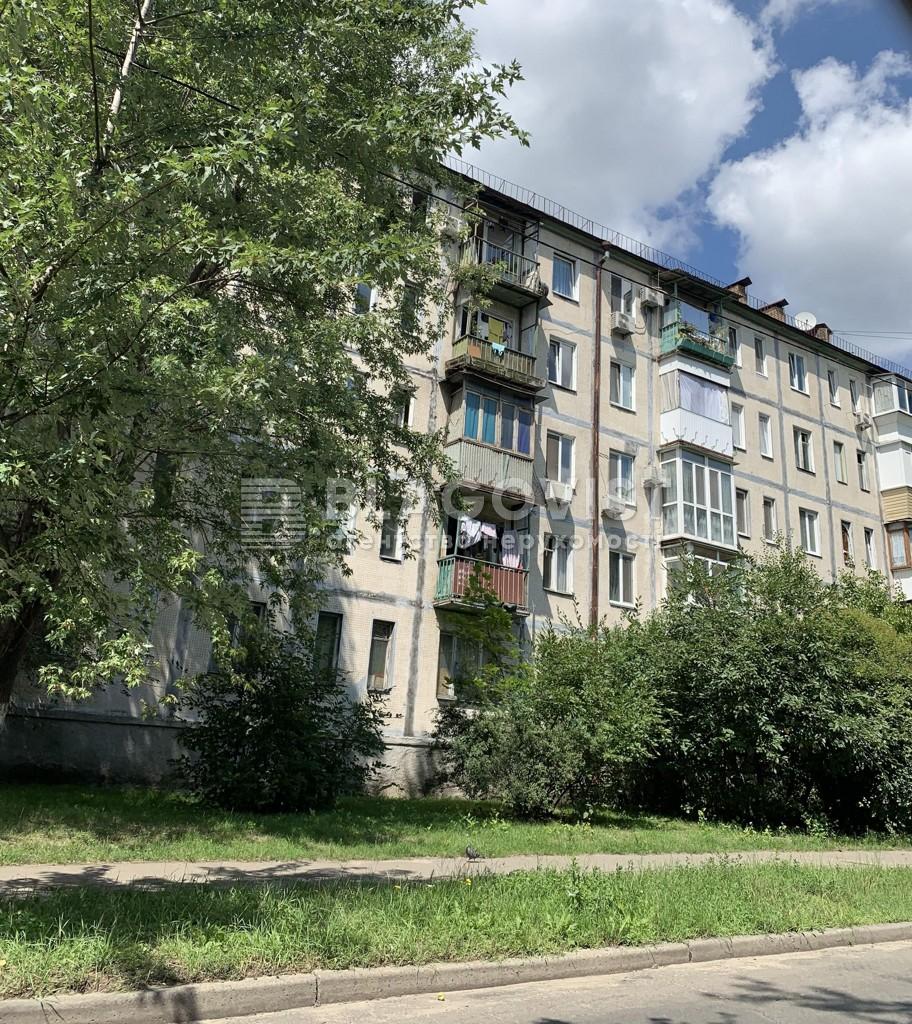 Квартира F-41167, Волынская, 8, Киев - Фото 1
