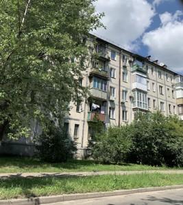 Квартира Волинська, 8, Київ, F-41167 - Фото