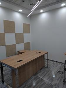 Офис, Болсуновская (Струтинского Сергея), Киев, B-99137 - Фото 16