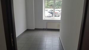 Офис, Лаврская, Киев, B-99138 - Фото 10