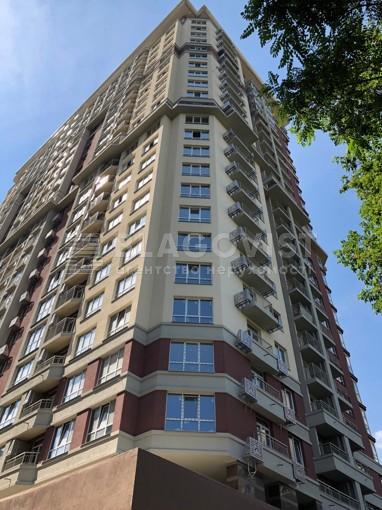 Apartment, D-35841, 33а