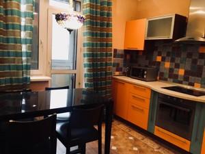 Квартира Z-1088877, Паньковская, 27/78, Киев - Фото 10