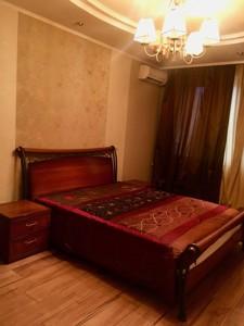 Квартира Z-1088877, Паньковская, 27/78, Киев - Фото 7