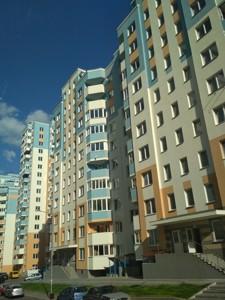 Квартира Данченко Сергея, 32б, Киев, Z-629910 - Фото