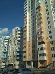 Квартира Данченко Сергея, 32б, Киев, H-46947 - Фото 22