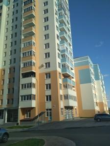 Квартира Данченко Сергея, 32б, Киев, Z-629910 - Фото3
