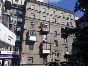 Квартира C-104841, Бессарабская пл., 5, Киев - Фото 20