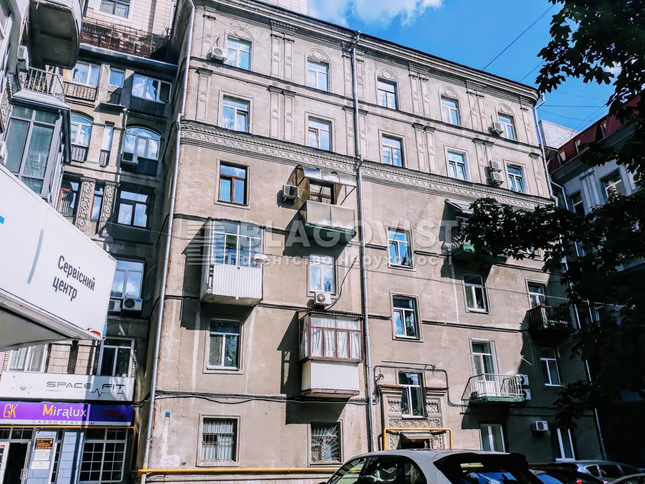 Квартира C-104841, Бессарабская пл., 5, Киев - Фото 21